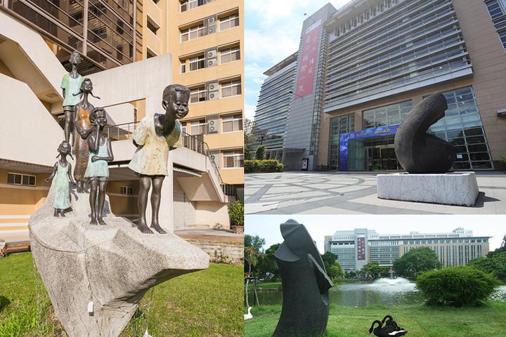 公共藝術設置